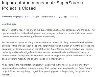 superscreen008