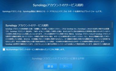 synology-diskstation-ds218-012