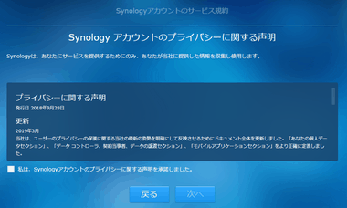 synology-diskstation-ds218-013