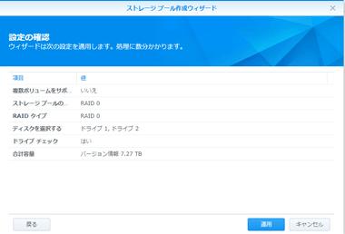 synology-diskstation-ds218-035