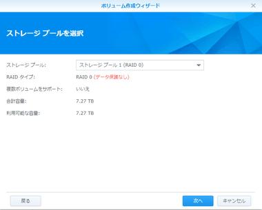synology-diskstation-ds218-040