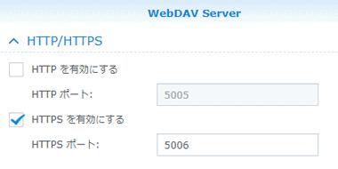 Synology Diskstation FTP / WebDAV-018