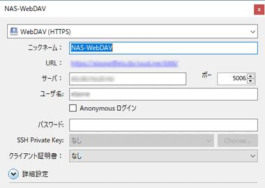 synology-diskstation-ftp-021