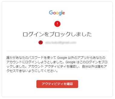 systools-gmail-backup-021