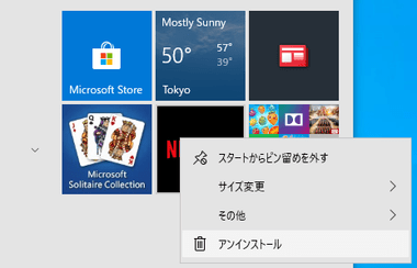 uninstall-microsoft-store-apps-008