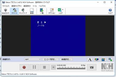 vhs-dvd008