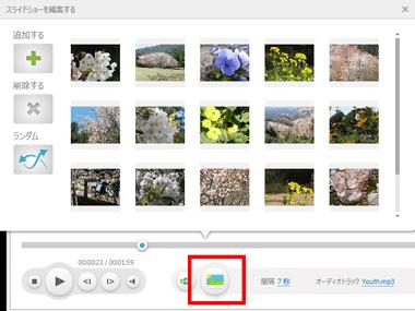 videoconverter040