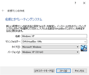 Oracle VM VirtualBox 015