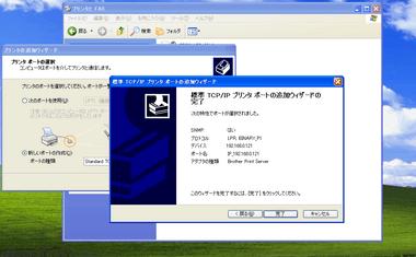 virtualbox047