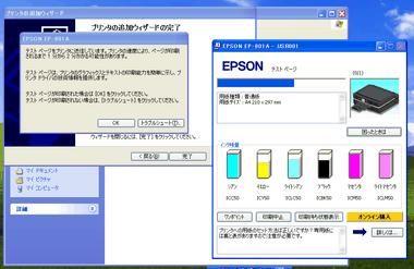 virtualbox053