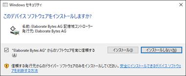 Virtual CloneDrive 024