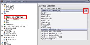 vso-dvd-converter-ultimate-026