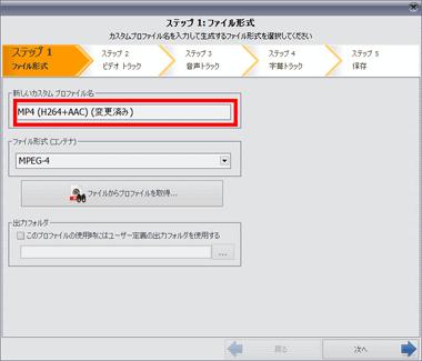 vso-dvd-converter-ultimate-028