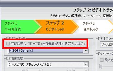 vso-dvd-converter-ultimate-030