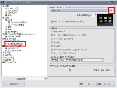 vso-dvdconverter-ultimate-032