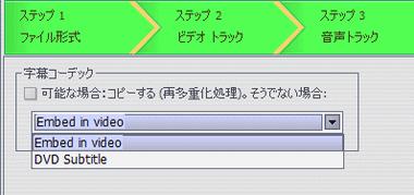 vso-dvd-converter-ultimate-033