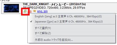 vso-dvd-converter-ultimate-035