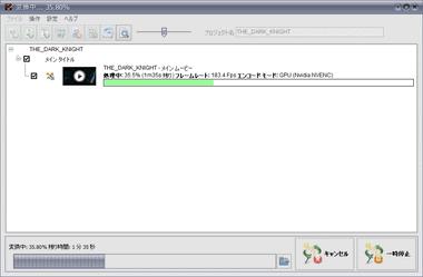 vso-dvd-converter-ultimate-046