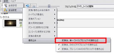 vso-dvd-converter-ultimate-056