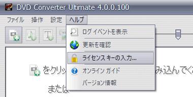 vso-dvd-converter-ultimate-062
