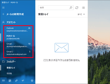 Windows10 Mail Calendar 018