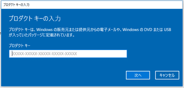win10-cleaninst075