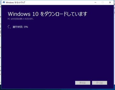 Windows10 refresh 008