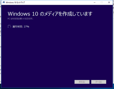 Windows10 refresh 010