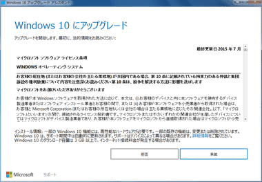 win10up033
