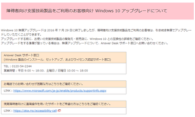 win10up040