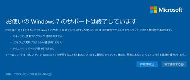 windows-7-sp1-038
