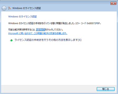 windows-7-sp1-upgrade-001
