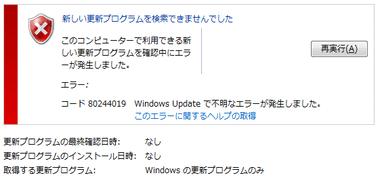windows-7-sp1-upgrade-004