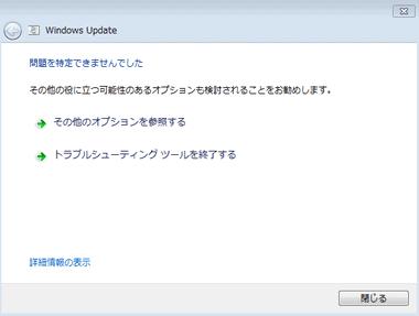 windows-7-sp1-upgrade-006