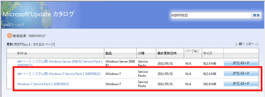 windows-7-sp1-upgrade-012