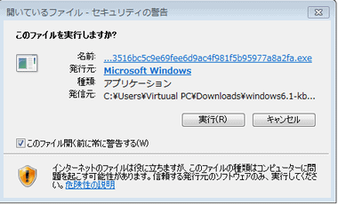 windows-7-sp1-upgrade-016