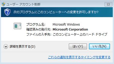 windows-7-sp1-upgrade-017