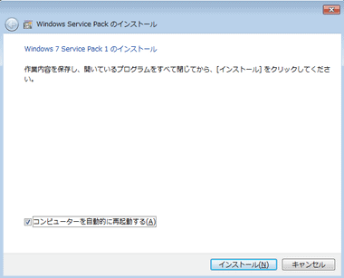 windows-7-sp1-upgrade-019