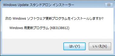 windows-7-sp1-upgrade-029
