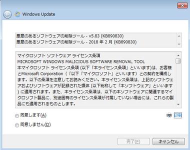 windows-7-sp1-upgrade-032