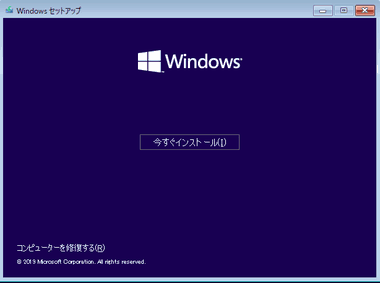 Windows10 not starting-010