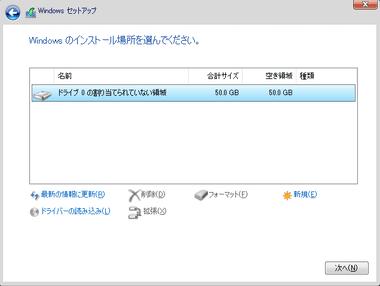 windows10-clean-install-015