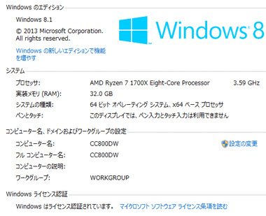 windows10-free003
