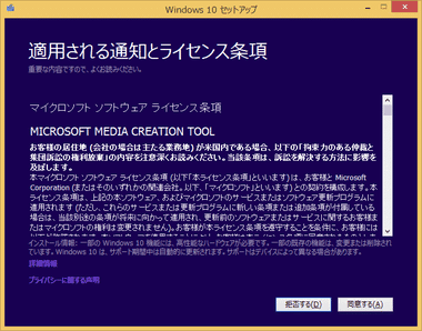 windows10-free005