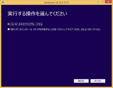 windows10-free006