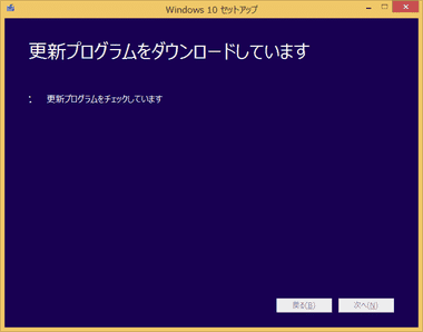 windows10-free007