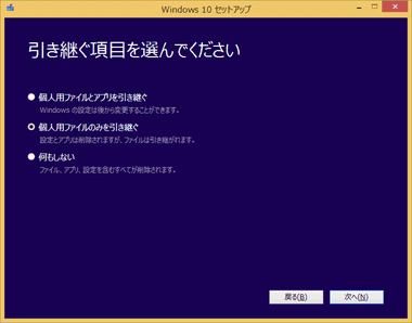 windows10-free008