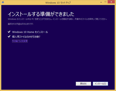 windows10-free010