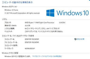 windows10-free012