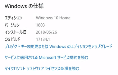 windows10-free016